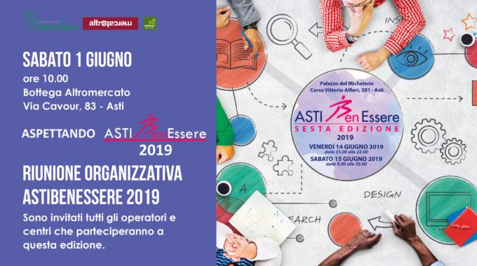 Riunione Organizzativa Asti Benessere 2019